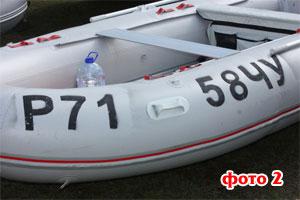 бортовой регистрационный номер ГИМС нанесенный методом напыления, краской  из аэрозольного баллончика с использованием трафаретов