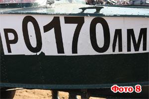 бортовой регистрационный номер ГИМС из самоклеящейся пленки ORACAL641 c напечатанными символами. Что ж, и автонаклейки дублирующих номеров для грузовых автомобилей нашли свое новое предназначение. Голь на выдумку хитра!