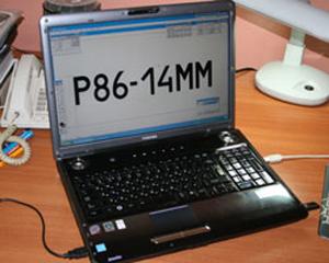 Подготовка на компьютере номеров регистрационных ГИМС к плоттерной резке